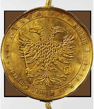 Bureau des Transmissions Goldbulle%20Ludwig